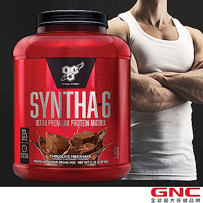GNC健安喜 BSN Syntha-6 乳清蛋白飲品-巧克力口味 5磅