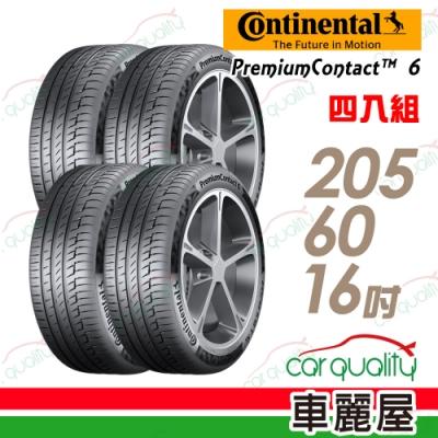 【馬牌】PremiumContact PC6 舒適操控輪胎_四入組_205/60/16