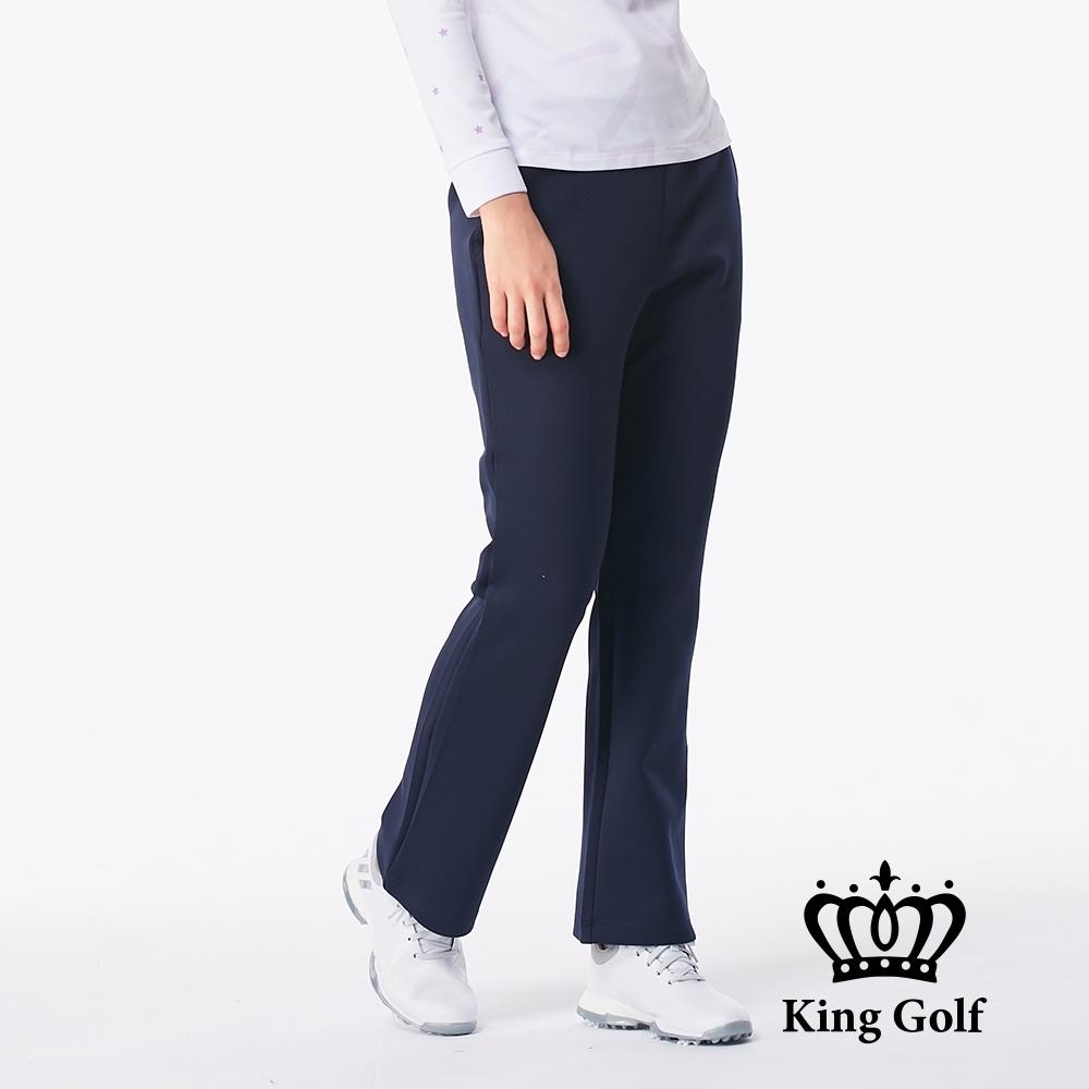 【KING GOLF】素面彈性小喇叭長褲-深藍