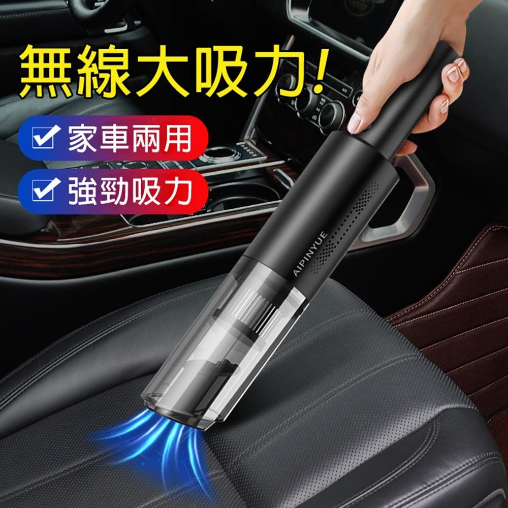 A8無線車用吸塵器 USB充電 迷你手持車載吸塵器 車用/家用大吸力