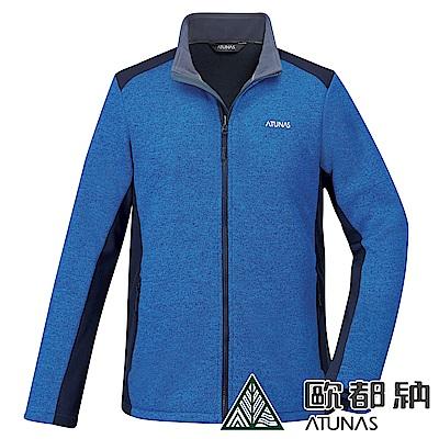 【ATUNAS 歐都納】男款質感刷毛抗風透氣彈性保暖毛感風外套A-G1841M彩藍