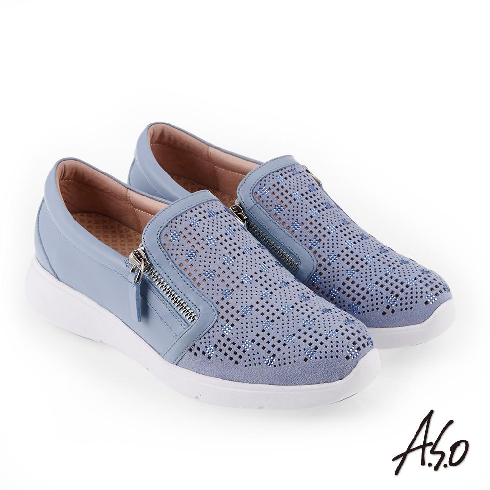 A.S.O Q彈紓壓 真皮絨面拉鍊奈米休閒鞋 藍