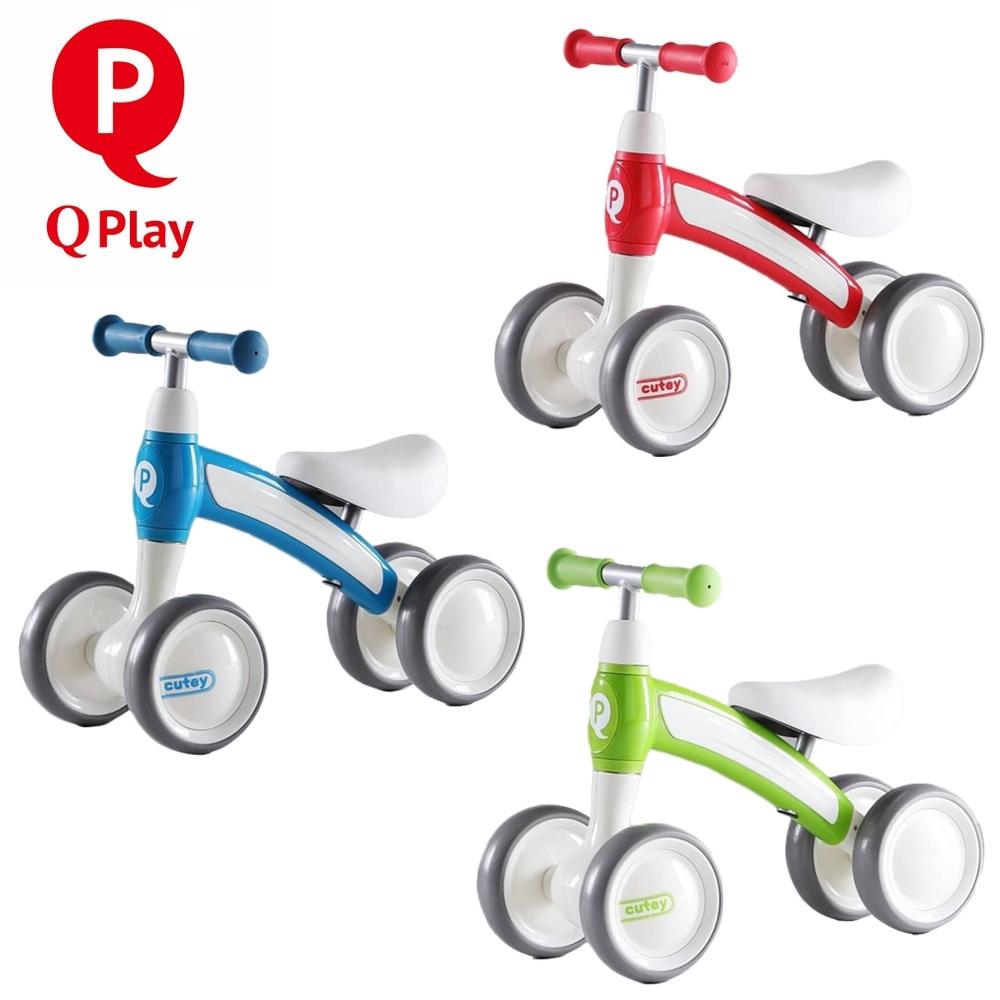 日本《Q PLAY》Cutey嚕嚕車