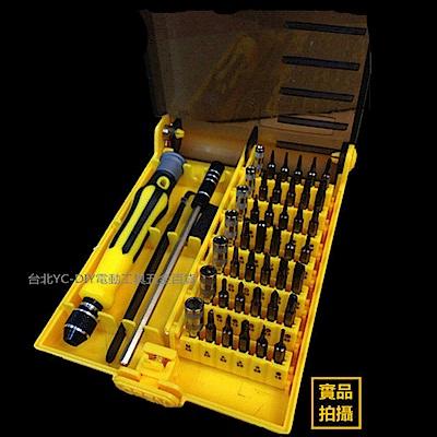 45合一 多功能 螺絲起子套組 螺絲起子組合