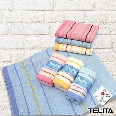 TELITA 靚彩條紋童巾毛巾浴巾(超值7入組)