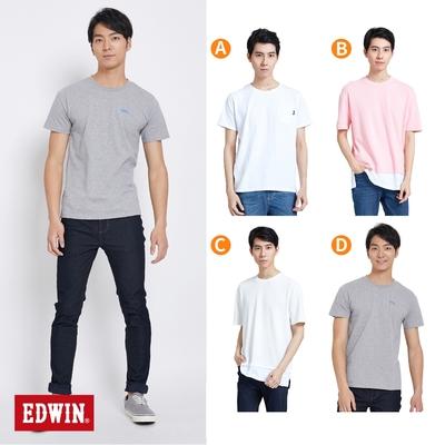 [時時樂限定] EDWIN 東京系列 LOGO短袖T恤(男款)-4款