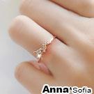 【3件5折】AnnaSofia 精緻綴鑽LOVE 開口戒指(內直徑1.7cm-金系)