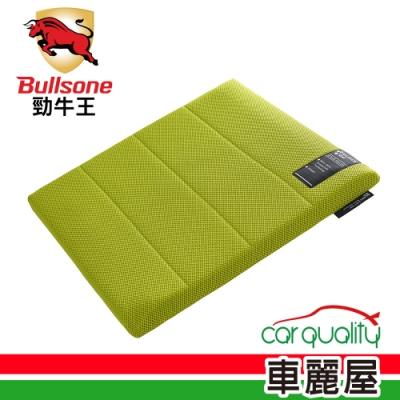 【BULLSONE】倍力舒蜂巢凝膠健康坐墊(綠色-M號)