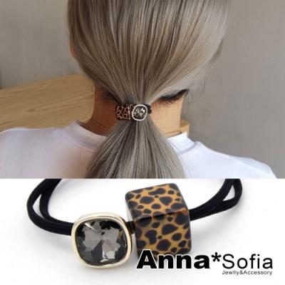 【滿額再7折】AnnaSofia 豹紋方塊閃晶 純手工彈性髮束髮圈髮繩(灰晶系)