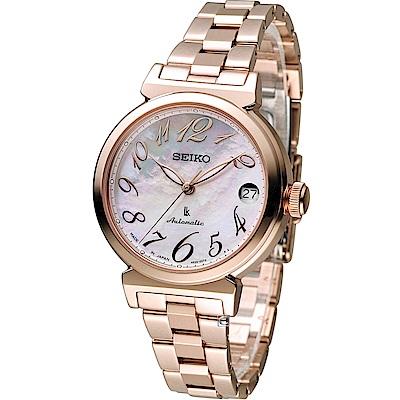 SEIKO精工LUKIA花漾時光機械腕錶(SRP870J1)-粉貝