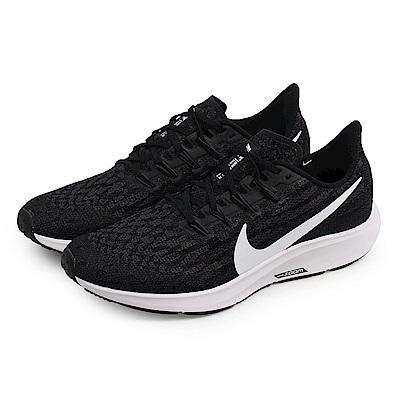 Nike 慢跑鞋 AIR ZOOM PEGASUS 36 男鞋