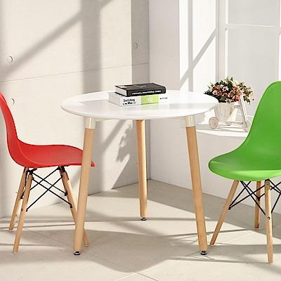 LOGIS邏爵- 自然簡約北歐80CM\ 圓桌 工作桌 書桌 休閒桌