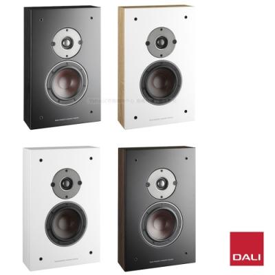 丹麥 DALI OBERON ON-WALL 壁掛式喇叭/揚聲器 (一對)