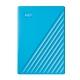 WD My Passport 1TB(藍) 2.5吋行動硬碟 product thumbnail 1