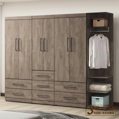 直人木業-OLIVER古橡木265公分系統衣櫃組合
