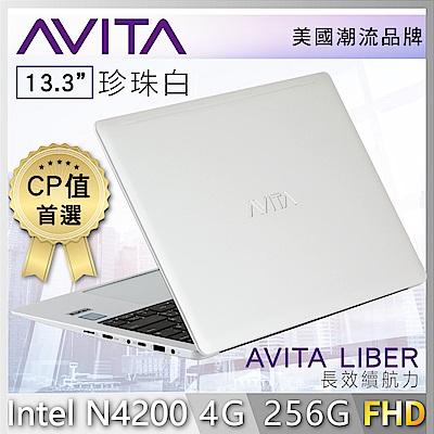 (無卡分期-12期)AVITA LIBER 13吋筆電(N4200/4G/256G)珍珠白