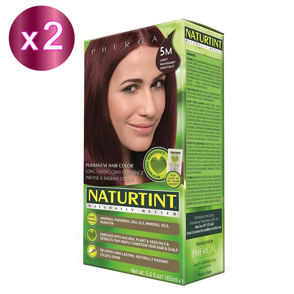 NATURTINT 赫本染髮劑 5M 棕紅色x2 (155ml/盒)