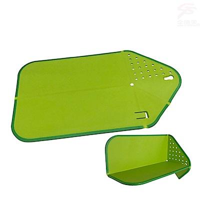 金德恩 台灣製造 一板兩用 可攜式瀝水+切菜砧板