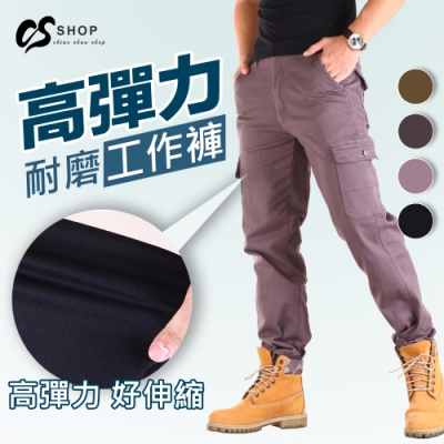 CS衣舖 防爆耐割 伸縮素面 側口袋 工作褲 工裝褲
