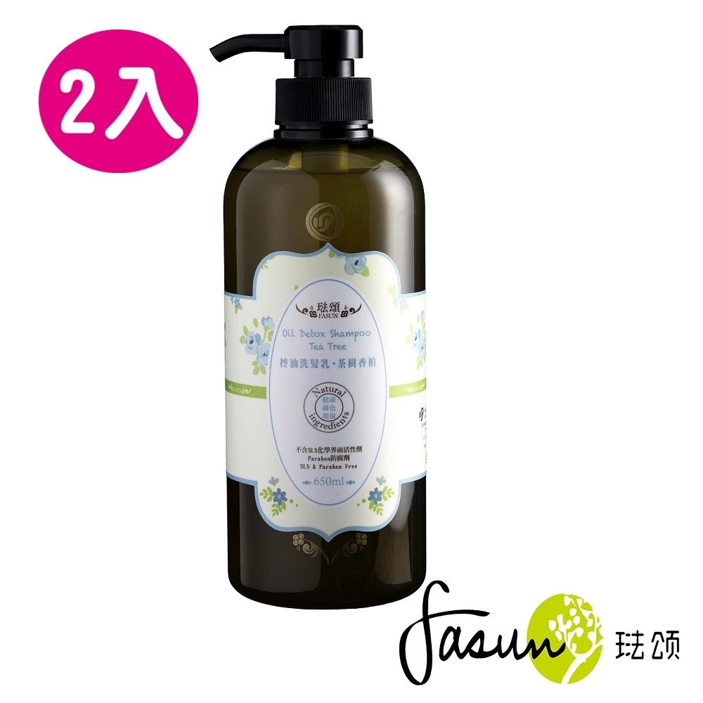 FASUN琺頌控油洗髮乳-茶樹香柏650mlx2入