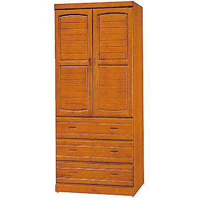 綠活居 妮絲3尺實木二門三抽衣櫃/收納櫃(二色)-90x54x210cm免組
