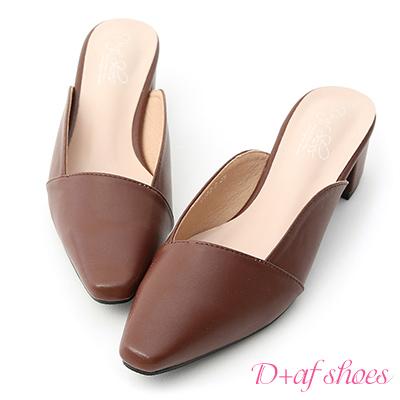 D+AF 優雅品味.質感微方頭中跟穆勒鞋*咖
