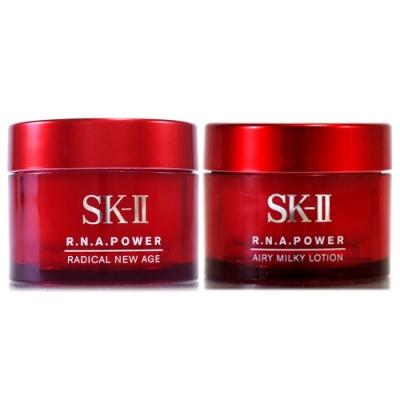 *SK-II RNA超肌能緊緻活膚霜15g(一般版)+超肌能緊緻活膚霜15g(輕盈版)(正統公司貨)