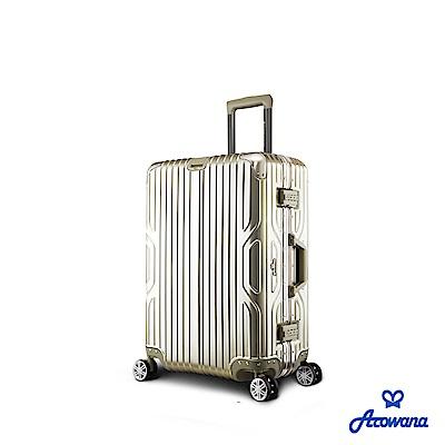 Arowana 亞諾納 星漾國度20吋PC鋁框避震輪旅行箱/行李箱 (多色任選)