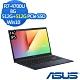 ASUS M413IA 14吋筆電 (Ryzen7 4700U/8G/512G+512G PCIe SSD/VivoBook/酷玩黑/特仕版) product thumbnail 1