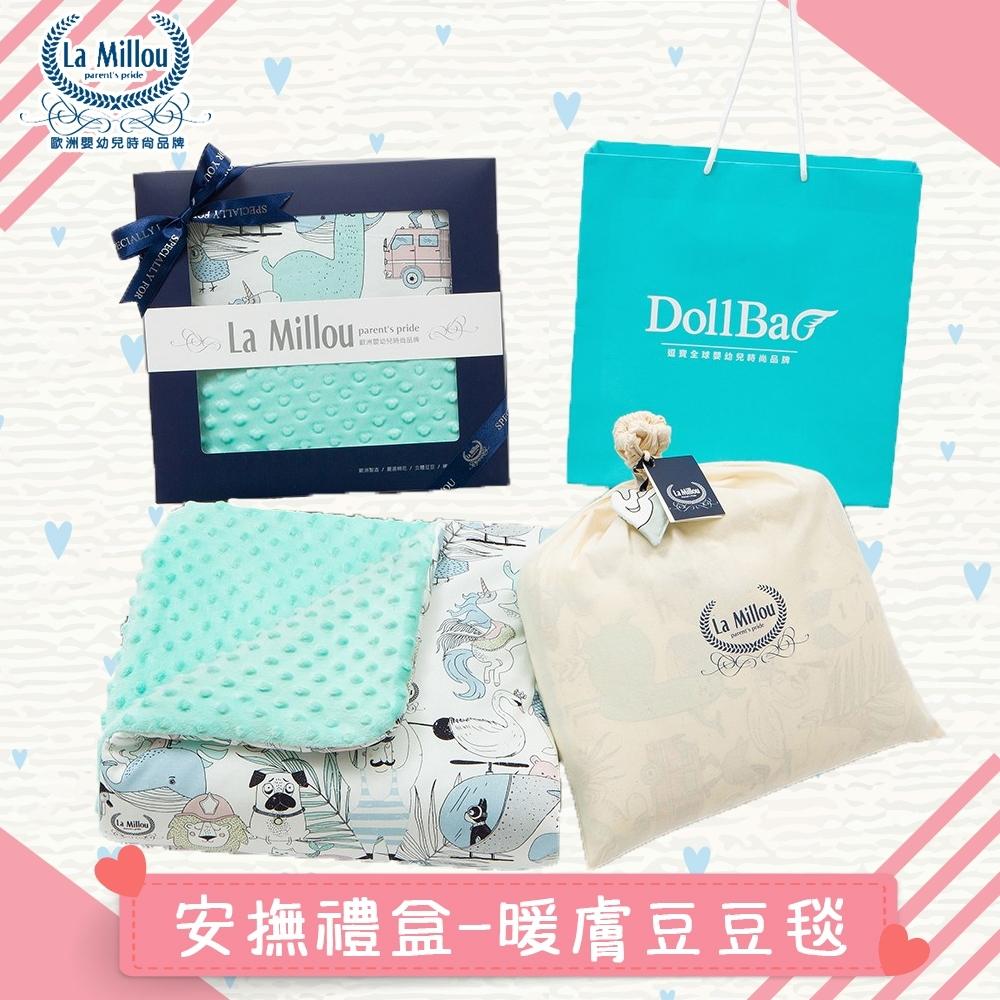 【彌月禮盒】La Millou暖膚豆豆毯