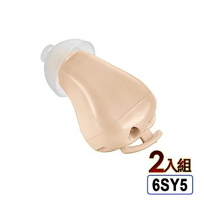 Mimitakara 清晰耳內型耳寶助聽器-二入組 [輕、中度聽損適用]-6SY5