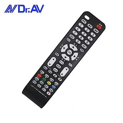 【Dr.AV 】RC-268A/RC7-01 大同液晶電視專用控器