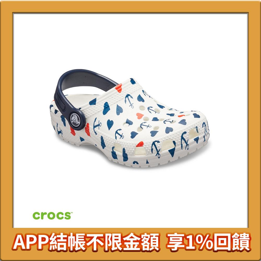 【下殺58折】Crocs 卡駱馳 (童鞋) 經典航海印花小克駱格 206056-100