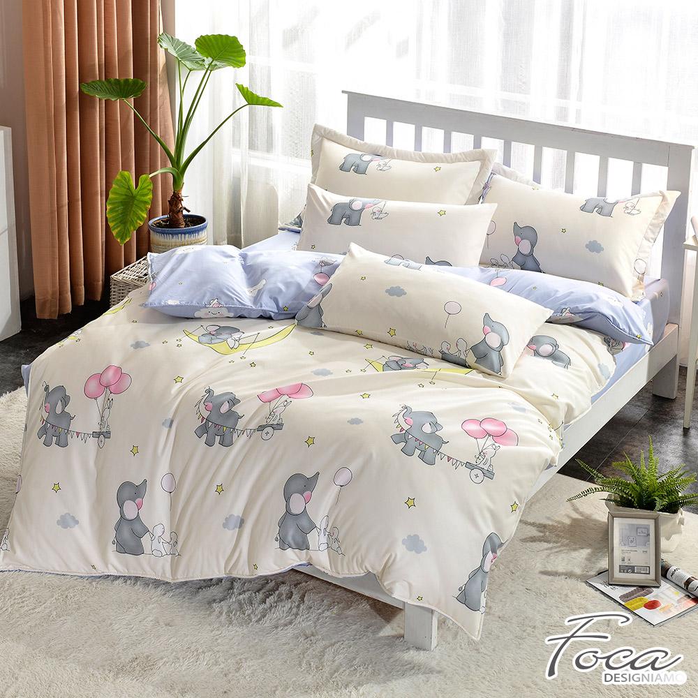 FOCA馬戲團  雙人-北歐風活性印染100%雪絨棉四件式薄被套床包組