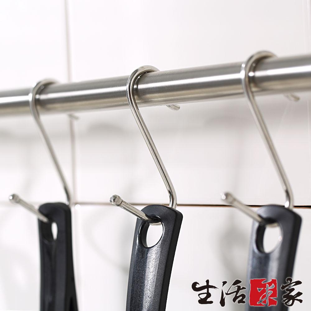 生活采家台灣製#304不鏽鋼收納S掛勾(10入裝)
