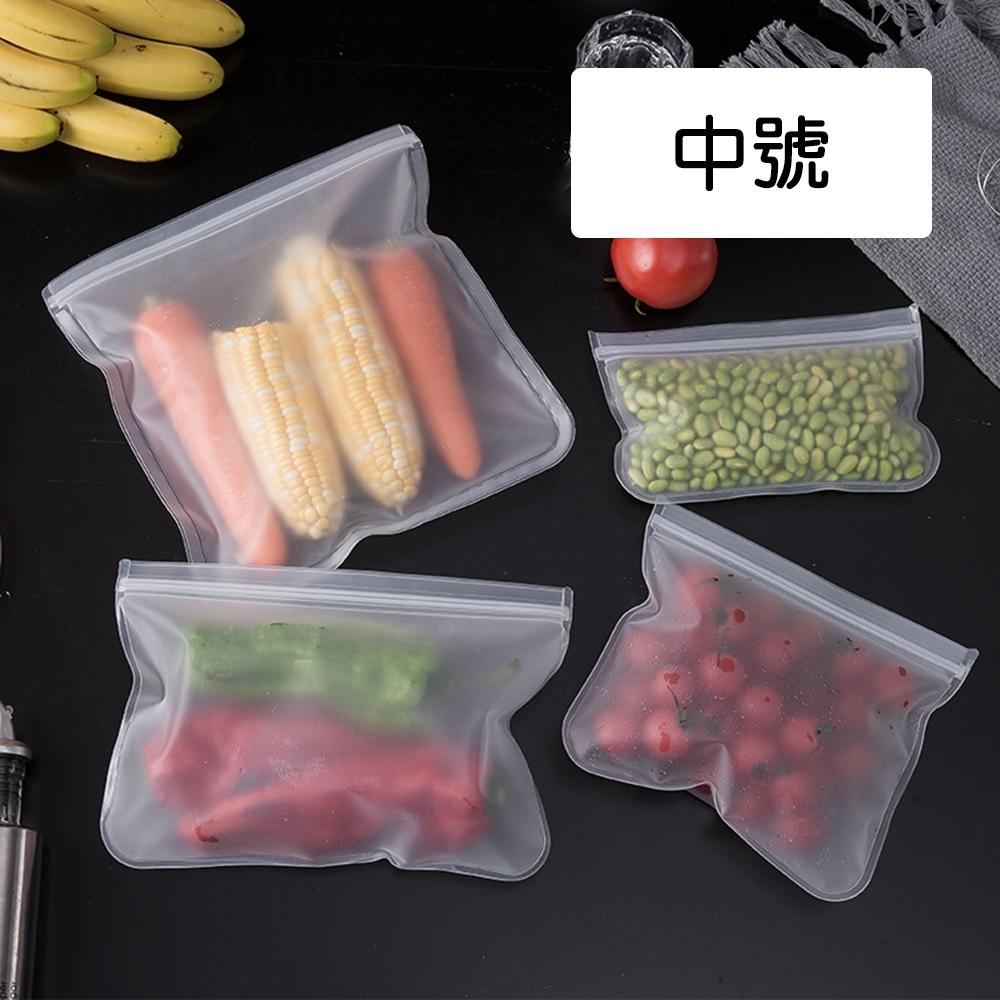 [荷生活]EVA透明食物保鮮袋 水果蔬菜食物密封袋 環保袋-中號單入
