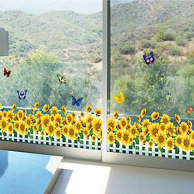 半島良品 DIY無痕壁貼-向日葵蝴蝶 AY7210 50x70cm