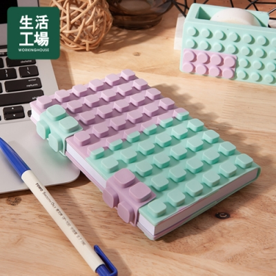 【居家辦公 好物嚴選-生活工場】馬卡龍積木造型筆記本