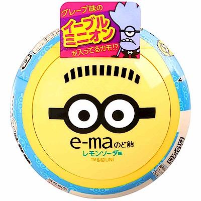 UHA味覺糖 E-MA黃色小兵喉糖(33g)