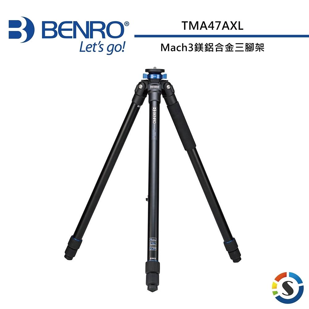 BENRO百諾 TMA47AXL Mach3系列鎂鋁合金三腳架