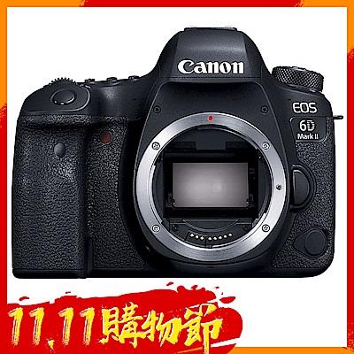 [豪華組] Canon  6 D Mark II 單機身(公司貨)