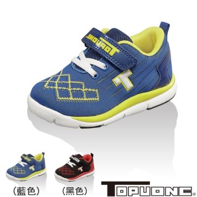 (雙11)TOPUONE童鞋 輕量透氣抗菌防臭減壓吸震運動鞋-黑.藍