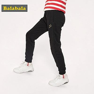 Balabala巴拉巴拉-電繡標語運動長褲-女(2色)