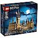 樂高LEGO 哈利波特系列 - LT71043 霍格華茲城堡 product thumbnail 1