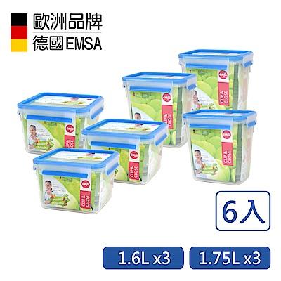 德國EMSA 專利上蓋無縫3D保鮮盒-PP材質-1.6Lx3+1.75Lx3