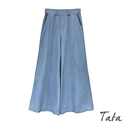 淺色牛仔寬褲 TATA