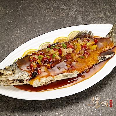 任-饗城-糖醋鱸魚(700g/袋)(2020.11.08)