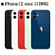 Apple iPhone 12 mini 128G 5.4吋智慧型手機 product thumbnail 1