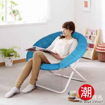C est Chic_Dream travel夢想旅行(專利)折疊熱氣球椅-天空藍