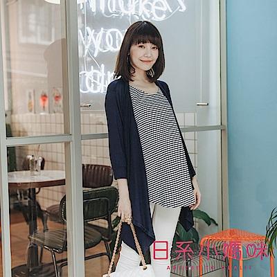 日系小媽咪孕婦裝-哺乳衣~假二件條紋拼接外套上衣 (共二色)